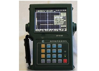 安丰AF-6100数字超声波探伤仪