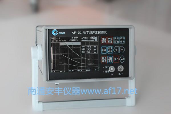 安丰AF-31微型台式高性能数字超声波探伤仪